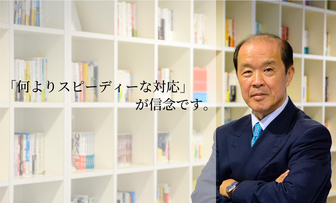 代表社員税理士 髙橋雅和