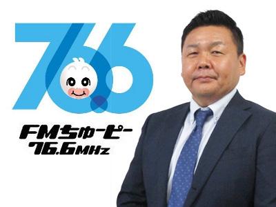 税理士法人タカハシパートナーズの紹介