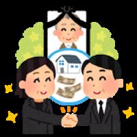 相続税の計算と贈与財産の加算(暦年課税)